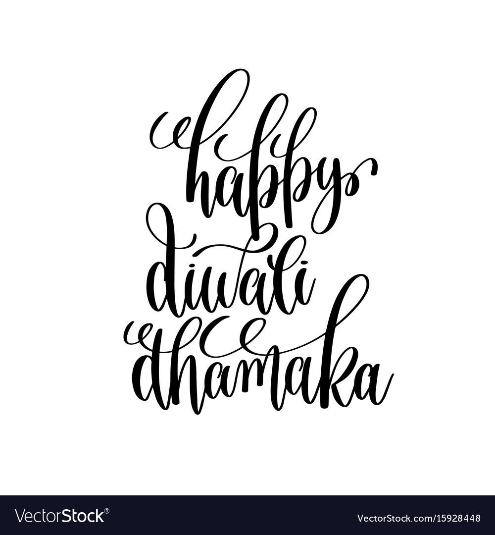 Happy diwali dhamaka black calligraphy hand.