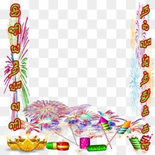 Diwali Frame PNG Images, Free Transparent Image Download.