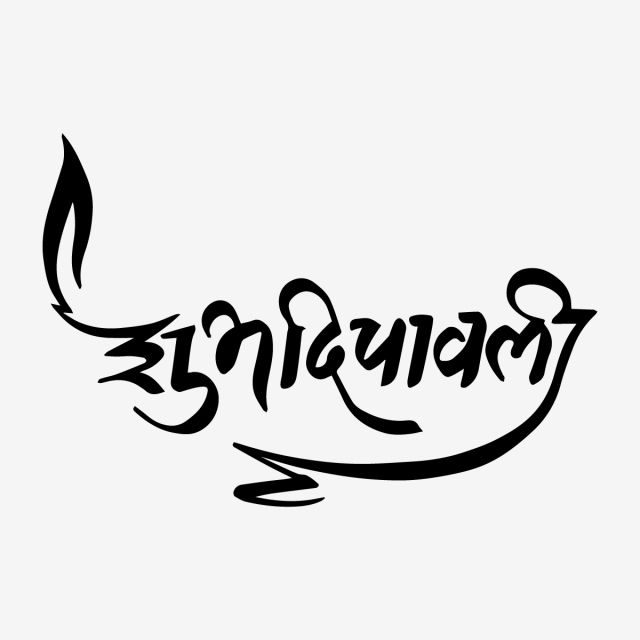 Happy Diwali Text in 2019.