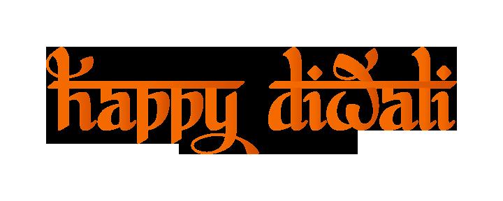 Happy Diwali PNG Text Design free download.