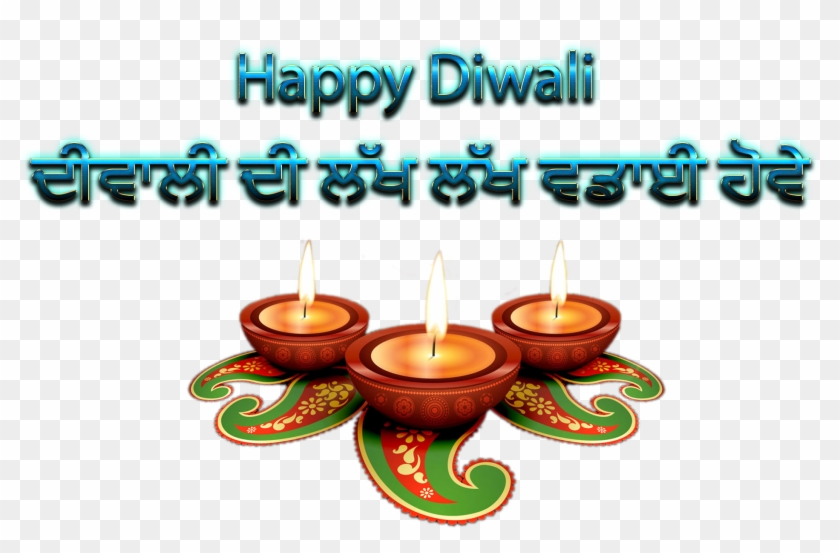 Punjabi Diwali Wishes Png Free Pic.
