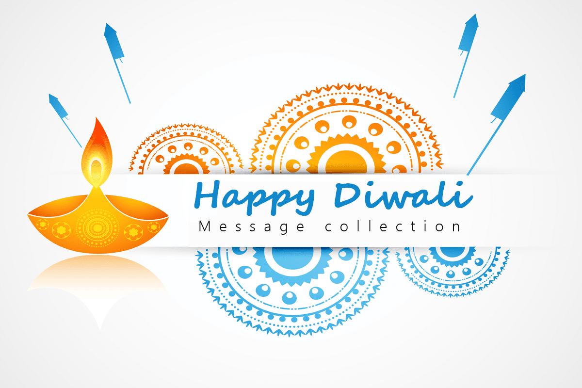 Shubh Diwali In Hindi Png (+).