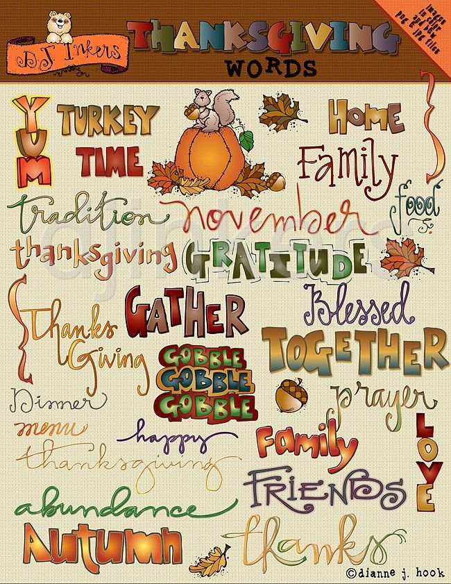 Thanksgiving Words, thanksgiving clip art, fall sayings, autumn.