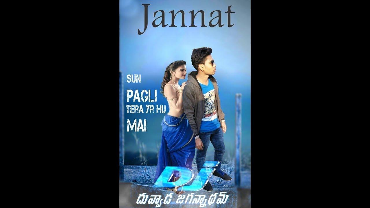 DJ movie poster styles photo cb editing manipulation.