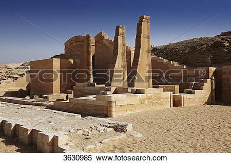 Stock Image of Atrium of the step pyramid of Djoser, Saqqara.