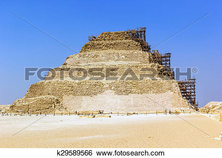 Stock Images of Djoser pyramid k29589566.