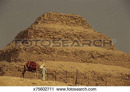 Stock Photography of Step Pyramid of King Djoser x75602711.