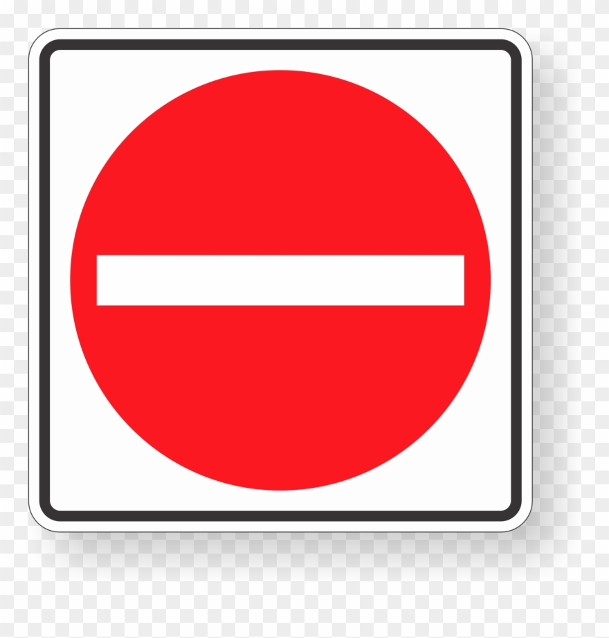 Products Signs Traffic And Road Signs Do Not Enter.