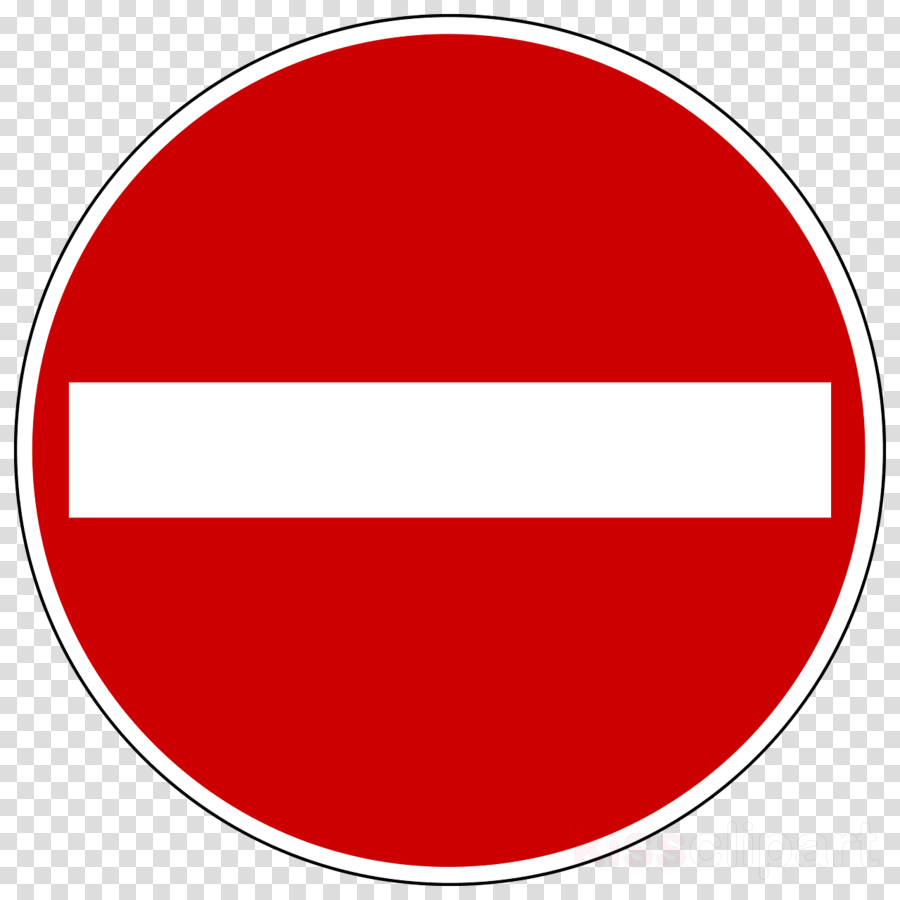 Collection of 14 free Do not enter sign png aztec clipart vintage.