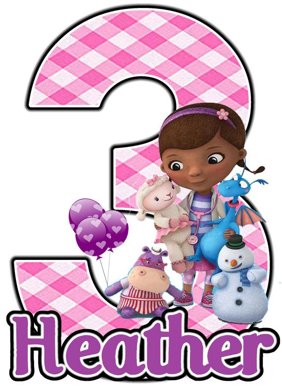 Doc Mcstuffins Birthday Party t Shirt Iron On by.