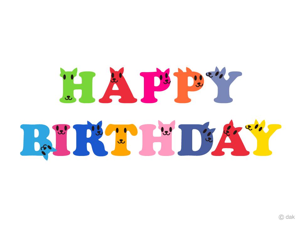 Dog Happy Birthday Clipart Free Picture Illustoon.
