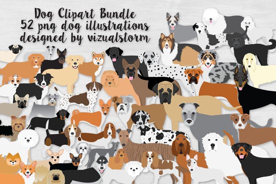 Dog Breed Clipart Bundle.