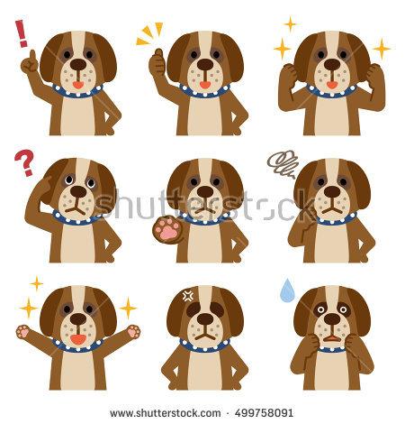 Dog Tear Stock Photos, Royalty.