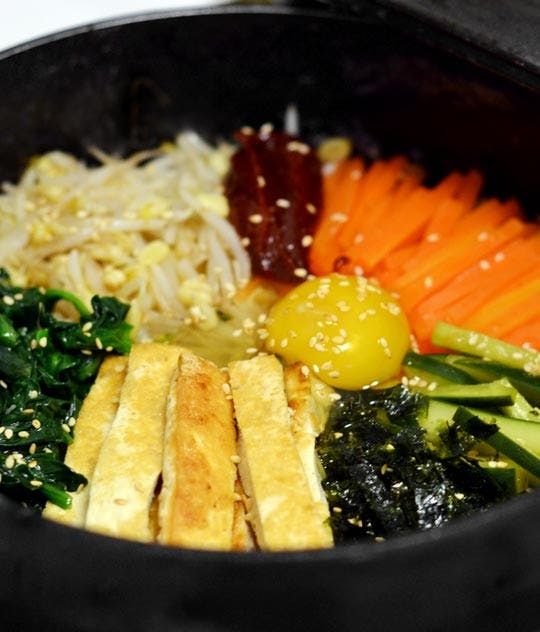 Vegetarian Recipe: Korean Dolsot Bibimbap.