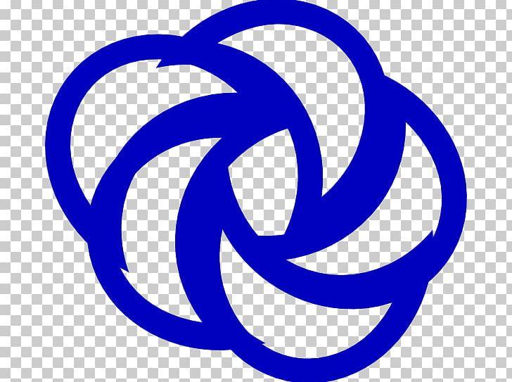 Public Domain Logo PNG, Clipart, Area, Circle, Com, Download.