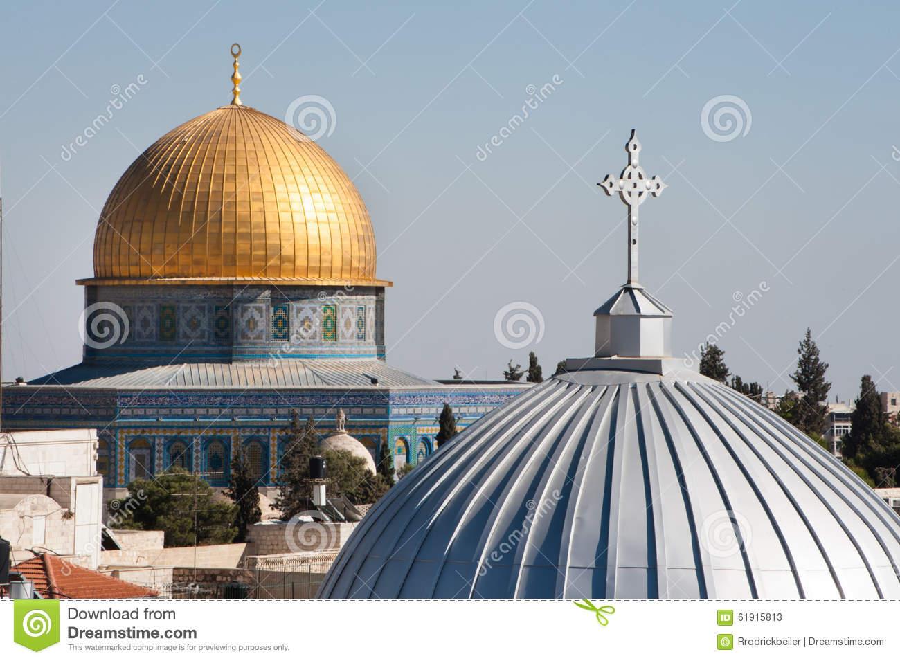 Jerusalem, Dome Of The Rock, Cross Stock Photo.
