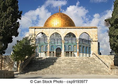 Picture of Dome of the Rock mosque. Jerusalem, Israel..