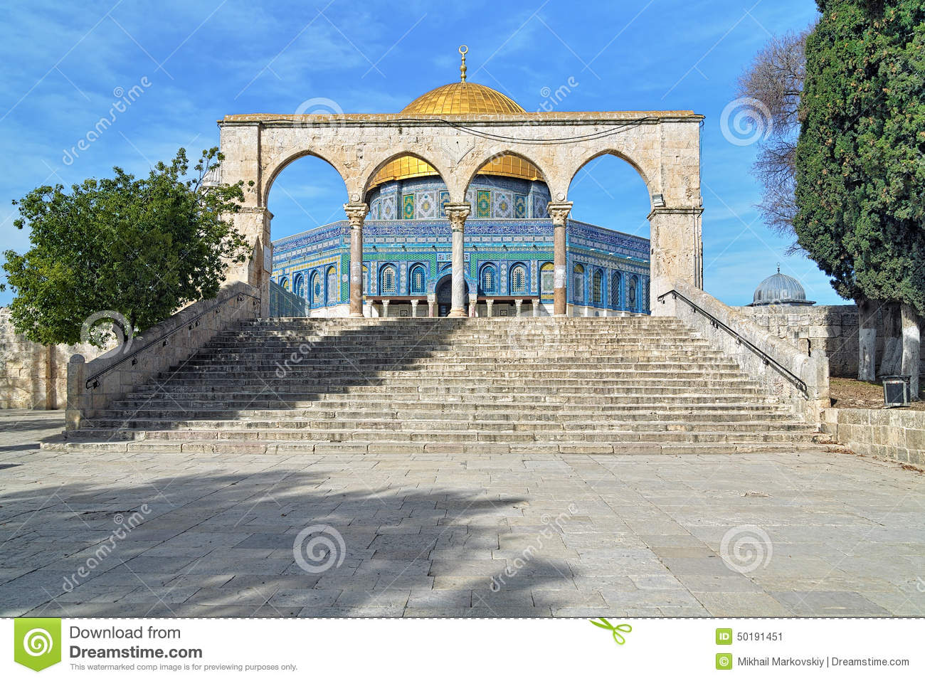 Arcade In Front Of The Dome Of The Rock Mosque In Jerusalem Stock.