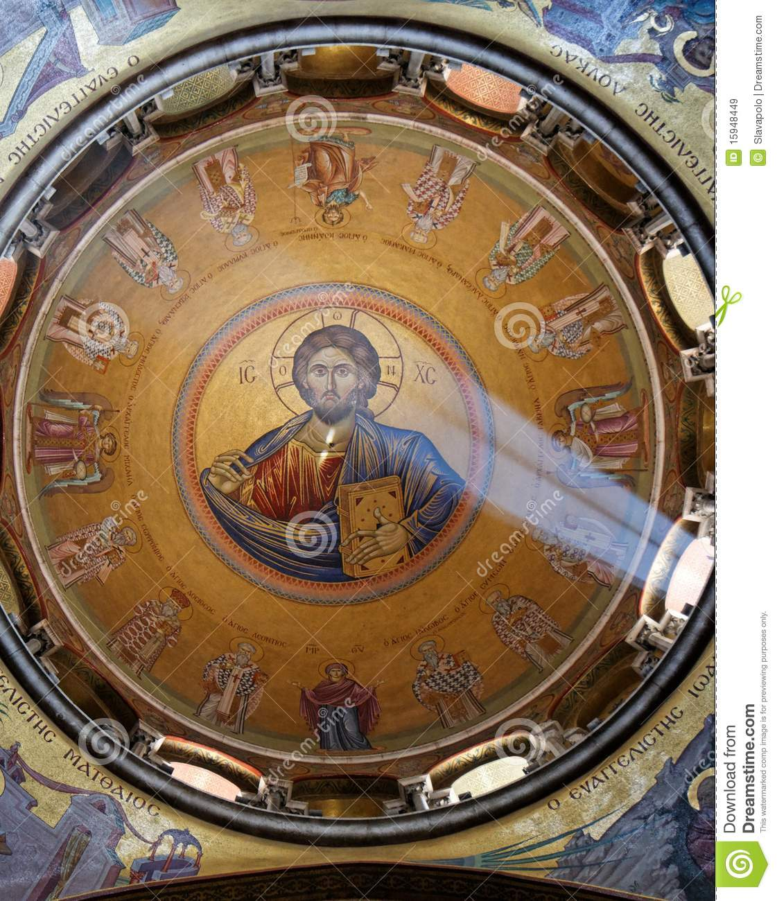 Sunlit Painting Of Jesus Christ On Dome Of Church Royalty Free.