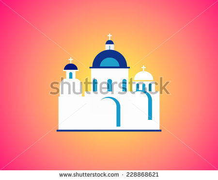 Domed Roof Stock Photos, Royalty.