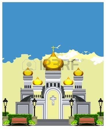 2,266 Church Domes Stock Vector Illustration And Royalty Free.