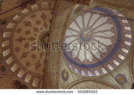 Mosque Dome Stock Photos, Royalty.