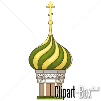 Gallery For > Dome Building Clipart.