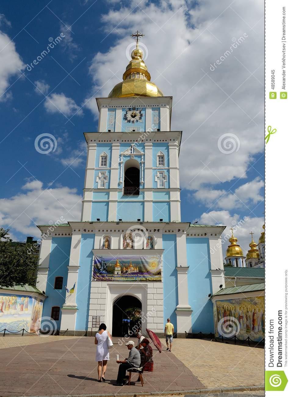 Bell Tower Of St. Michael's Golden.