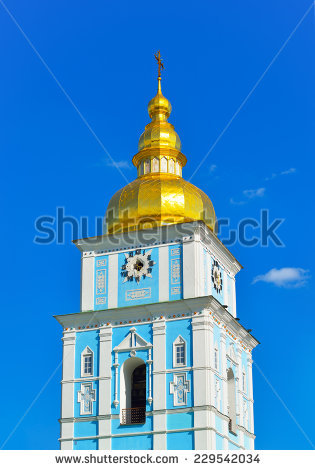 Cathedral Domed Golden Michaels St Stock Photos, Images.