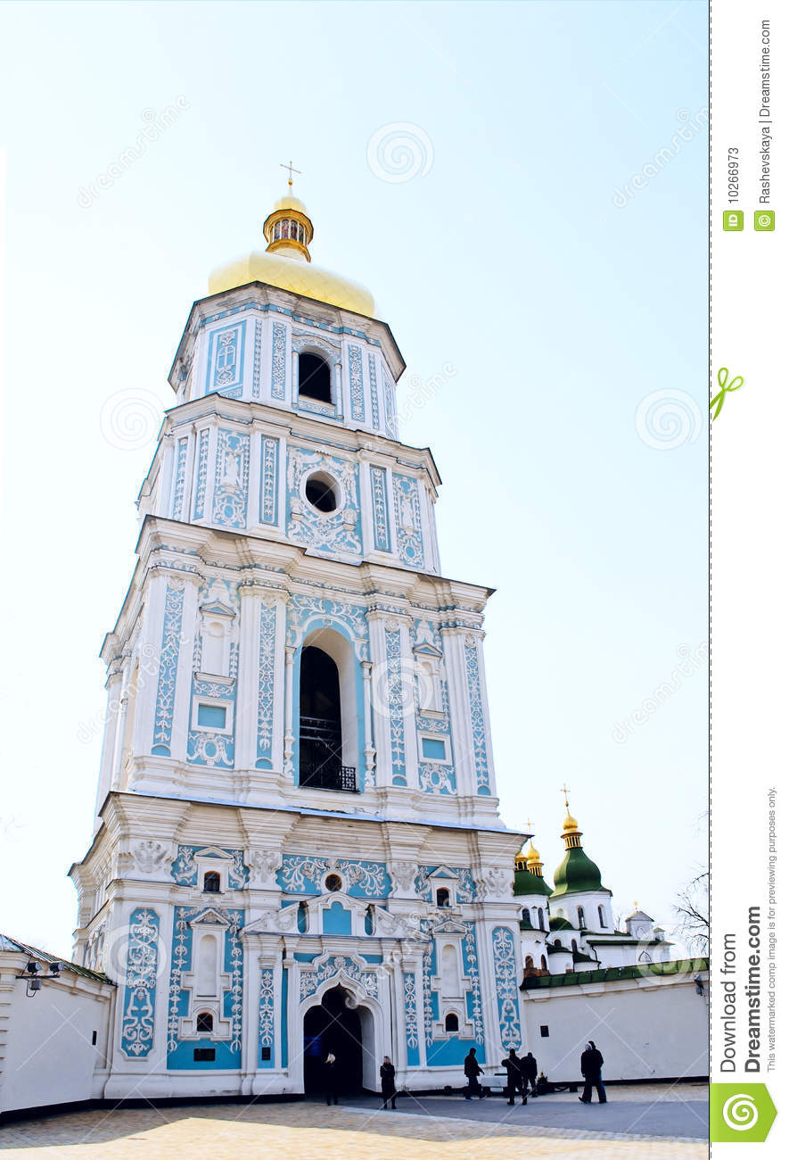 Bell Tower Sofia Cathedral In Kiev, Ukraine Stock Photos.