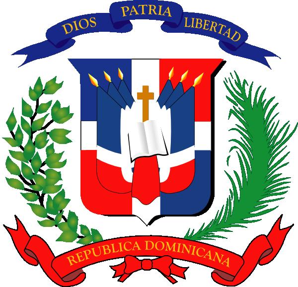 Dominican Republic clip art Free Vector / 4Vector.
