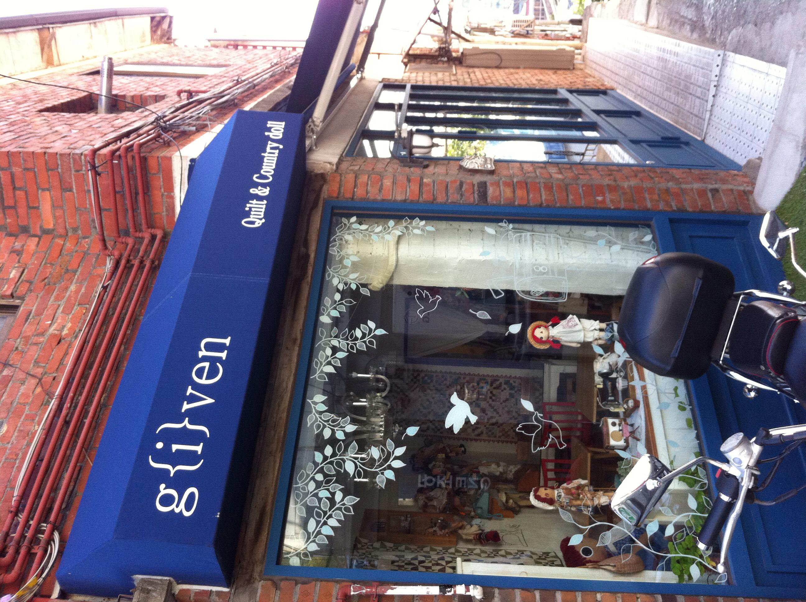 Quilt shop at Naksan Park. cute^^.