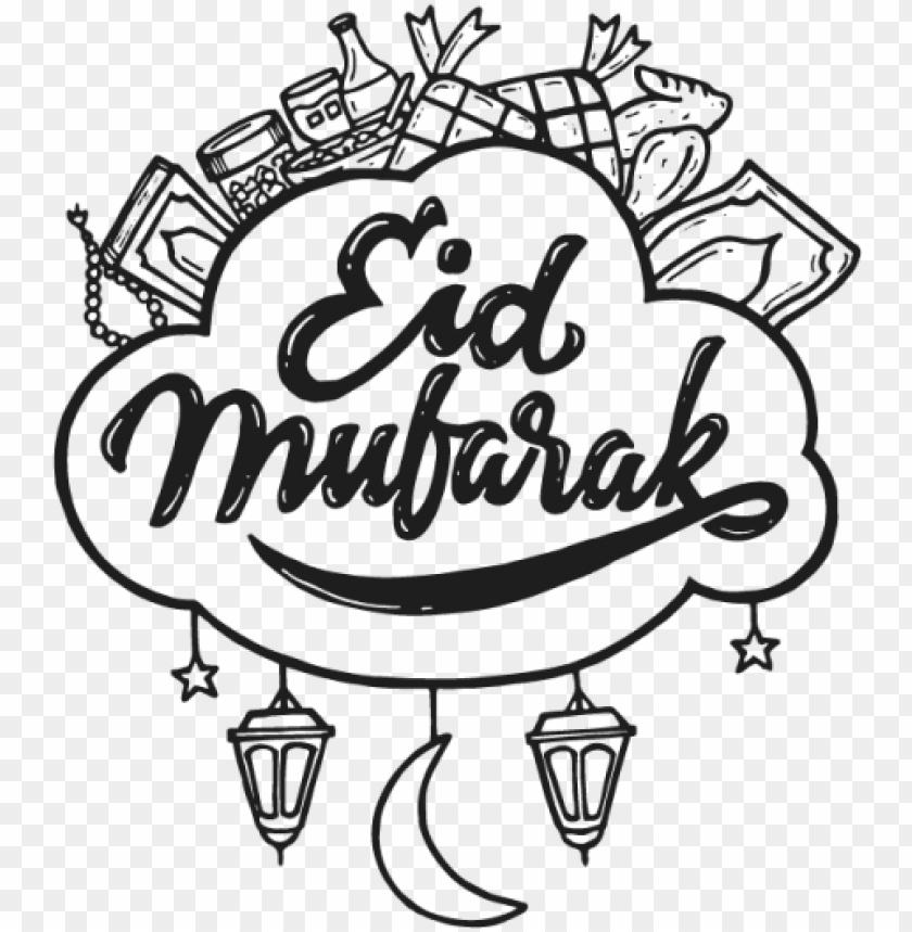 modern eid mubarak doodle banner and card illustration.