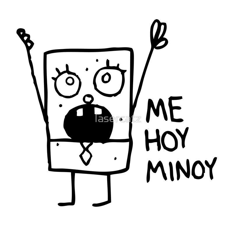 Spongebob: Doodlebob.