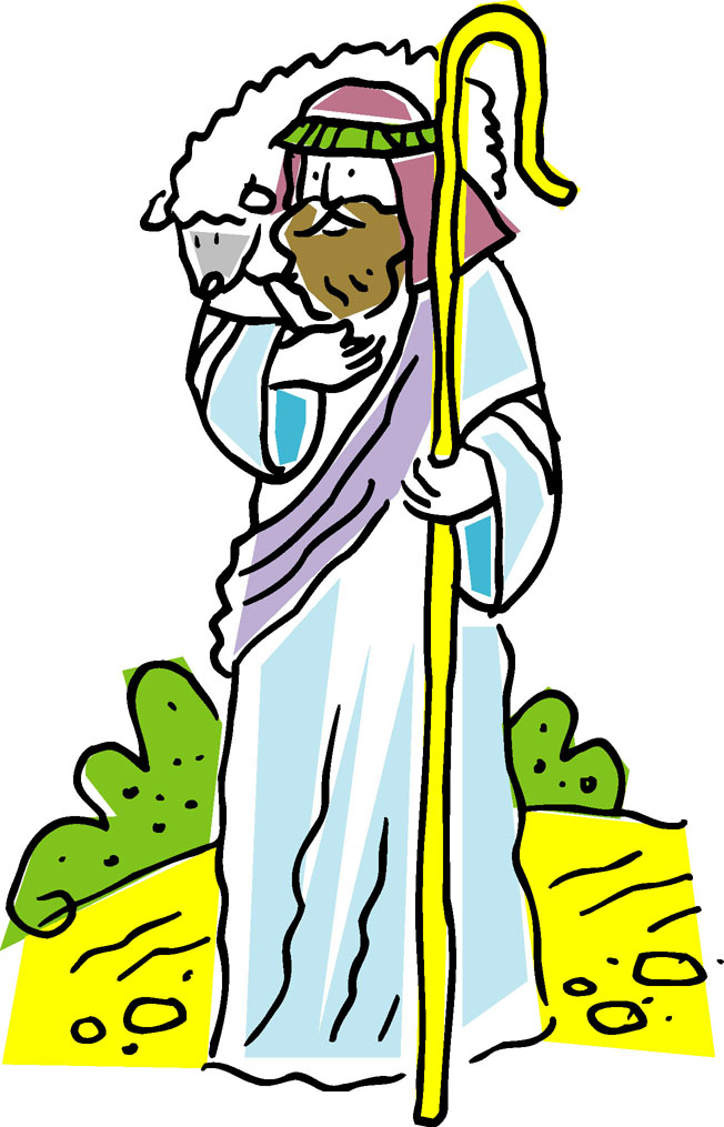 Door of the shepherds clipart #8
