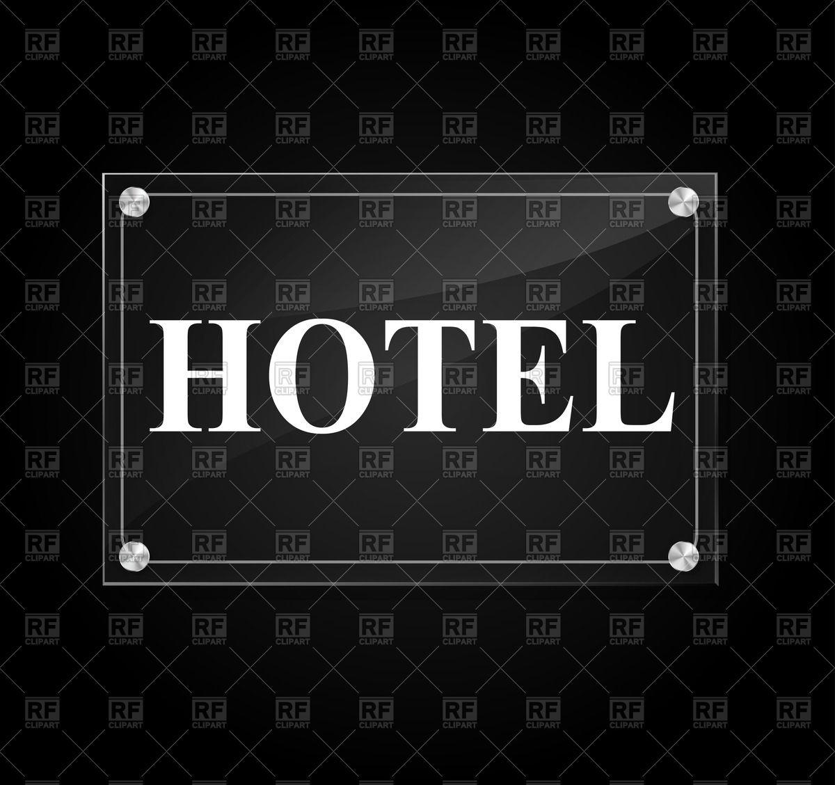 Black glass door plate with word Hotel Vector Image #70499.