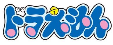 Doraemon (2005 TV series).