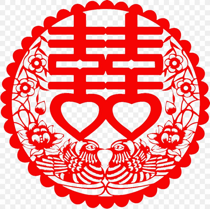 Double Happiness Symbol Feng Shui Luck Chinese Marriage, PNG.