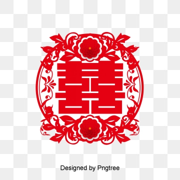 Double Happiness PNG Images.