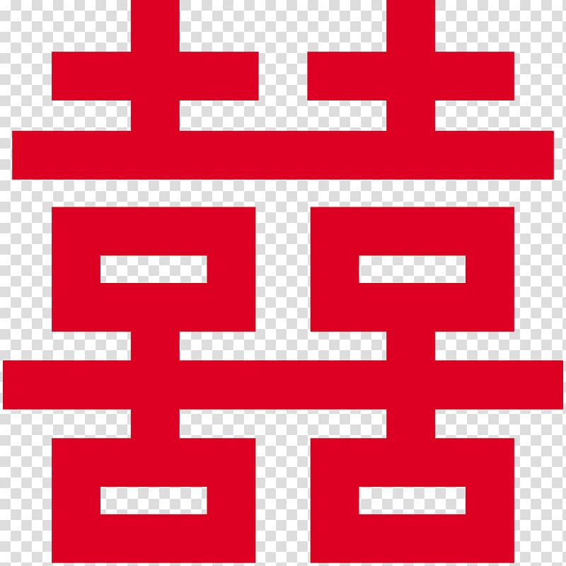 Double Happiness Chinese characters Chinese marriage.