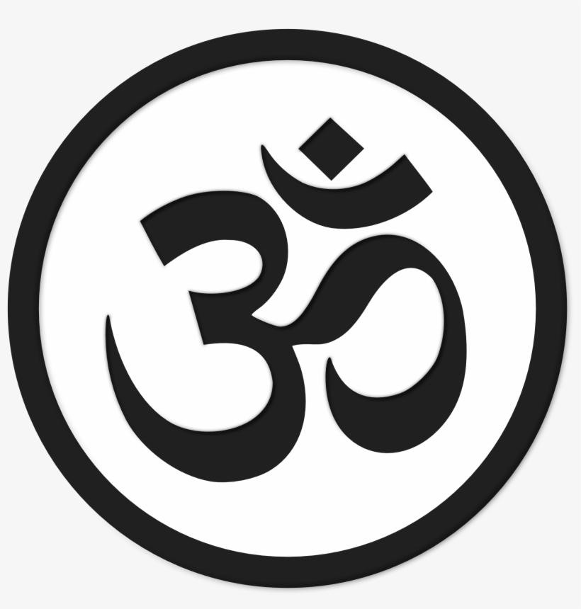 Double Infinity Symbol Clip Art.