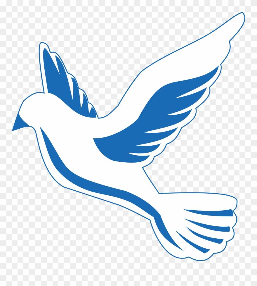 Wordpress Logo Clipart Dove.