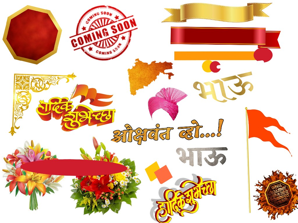 Download banner editing material clipart clipart images.