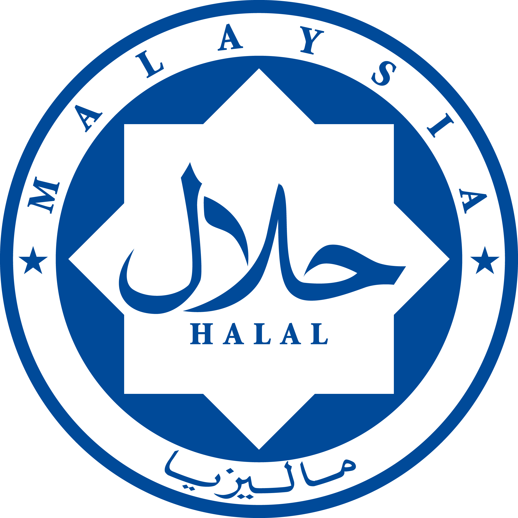 Halal Logo Download Vector.