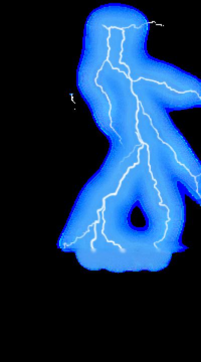 PNG image Lightning PNG.