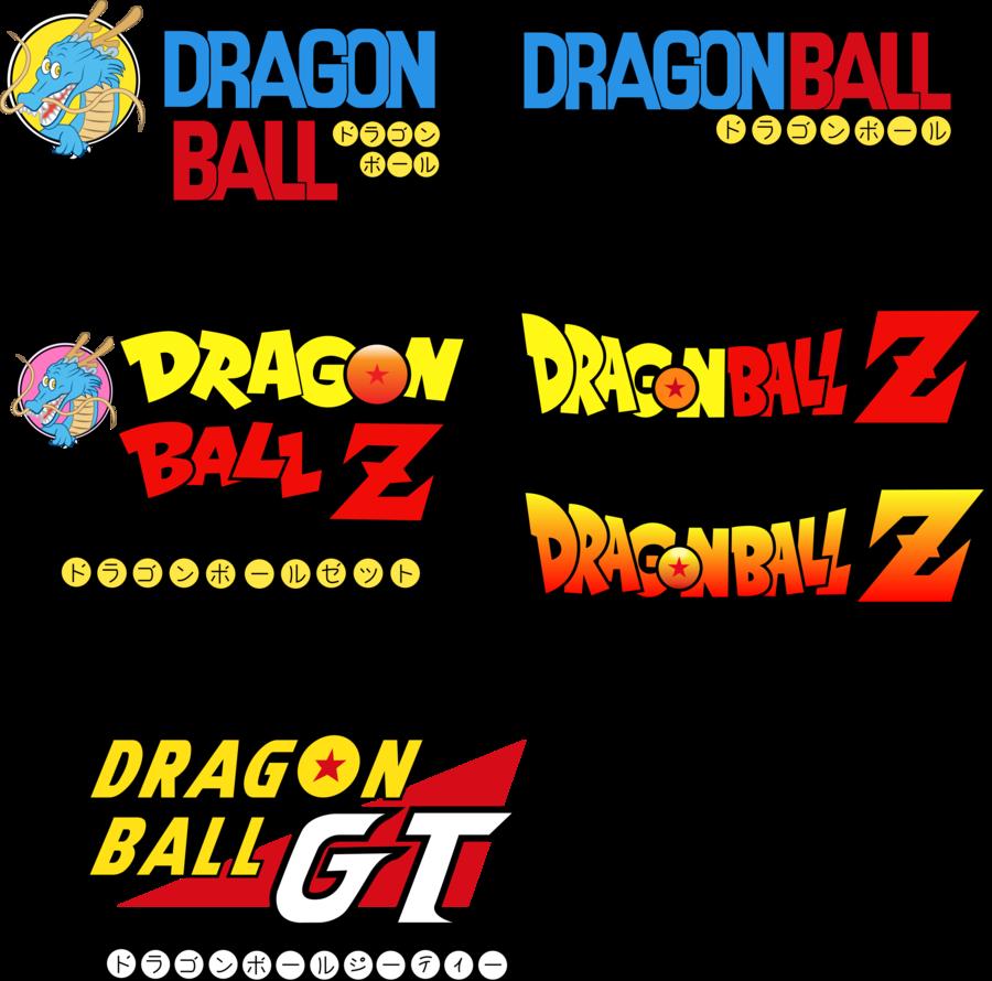 Dragon Ball Logos by camarinox.