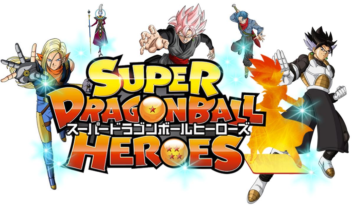 Super Dragon Ball Heroes Card Game.
