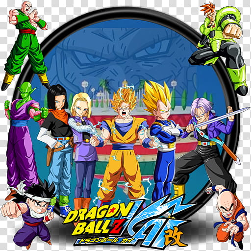 Dragonball Kai Complete Icon Set, ANDROID SAGA.