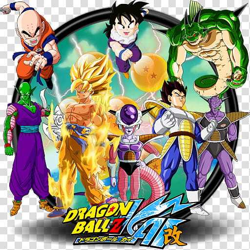 Dragonball Kai Complete Icon Set, Frieza Saga DB KAI.