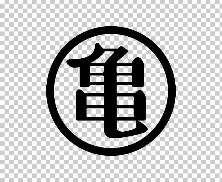 Goku Frieza Symbol Dragon Ball Logo PNG, Clipart, Anime, Black And.